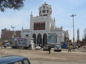 The church on the main square in the town of Pisco, Peru